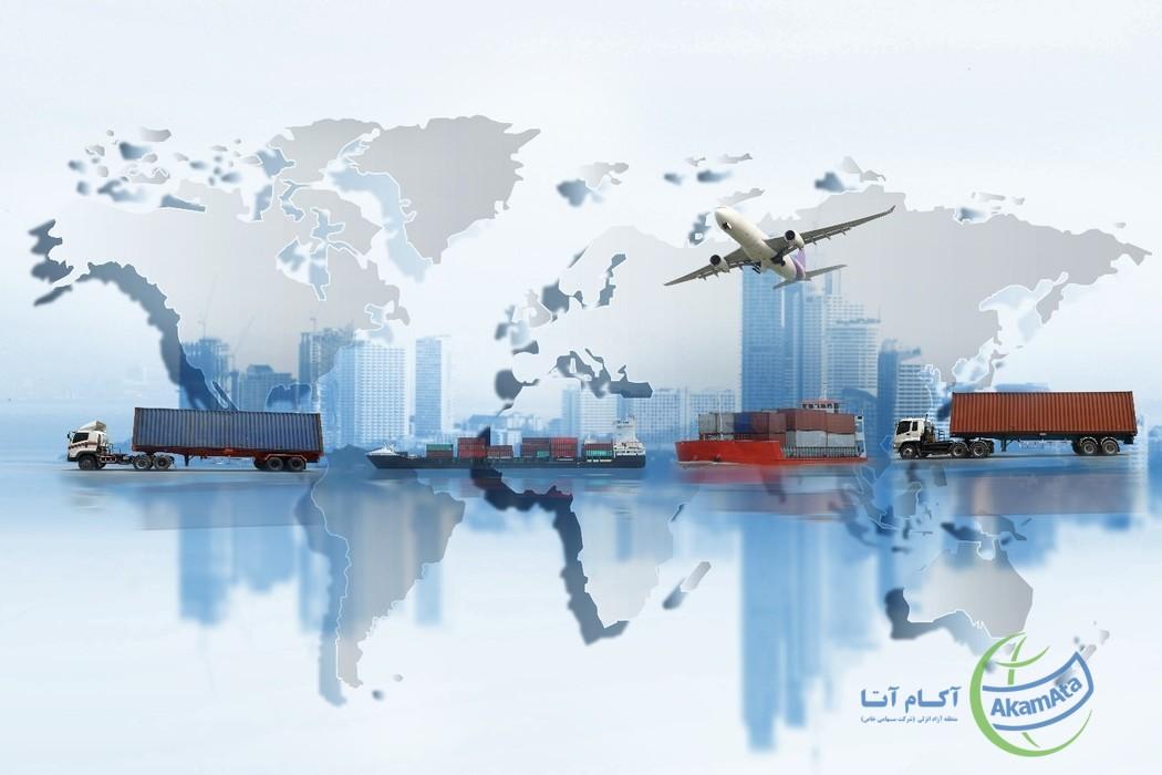 بازاریابی بین الملل شرکت آکام آتا