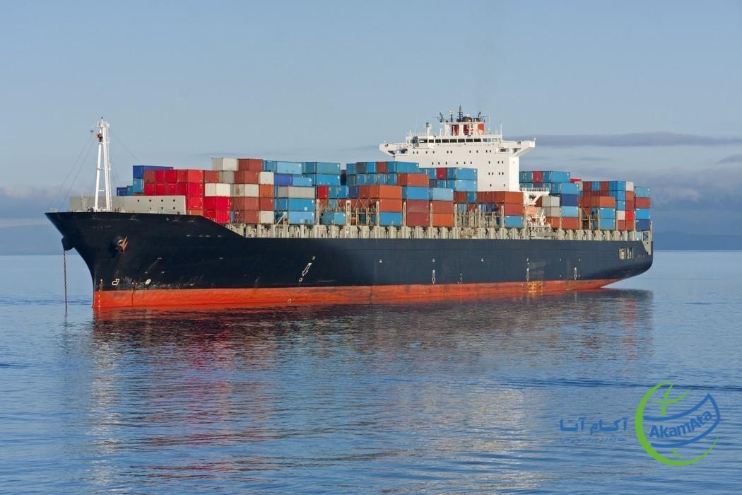 صادرات و واردات چیست؟ شرکت آکام آتا