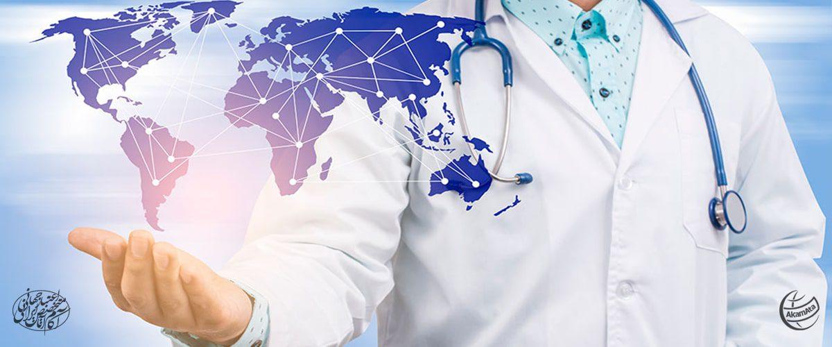 سرمایه گذاری در توریسم درمانی (گردشگری سلامت) شرکت آکام آتا