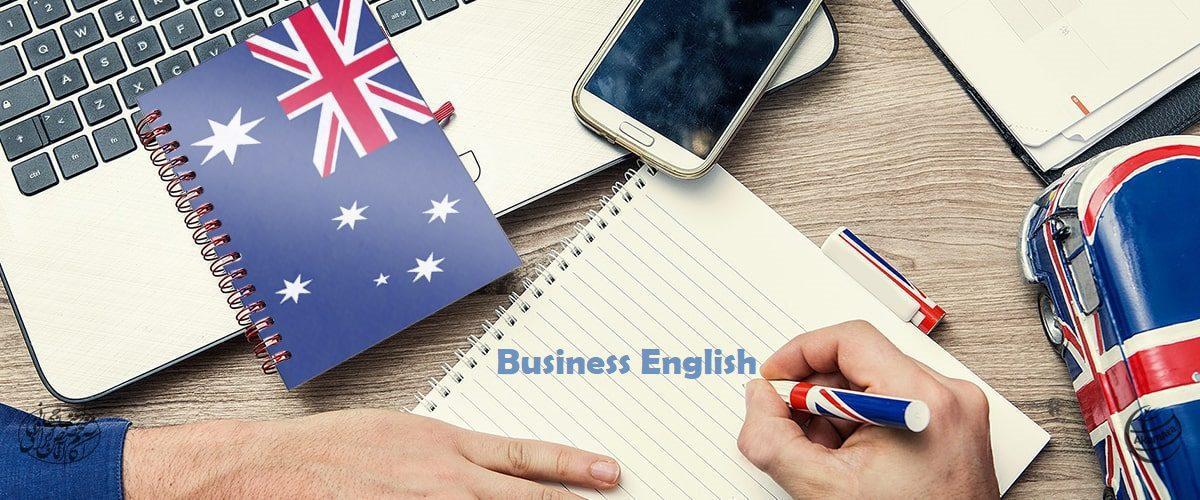 یادگیری زبان انگلیسی آموزش زبان انگلیسی