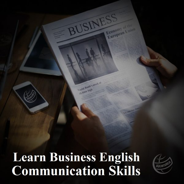 آموزش و یادگیری زبان انگلیسی تجاری تجارت کسب و کار برای مدیران آکام آتا