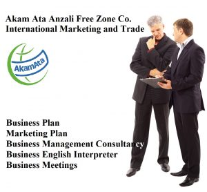 International Marketing Company in Iran