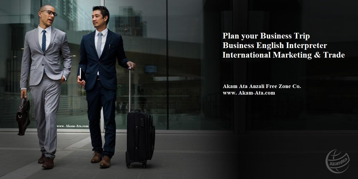 One of the Best Business Interpreters in Iran Akam Ata Marketing