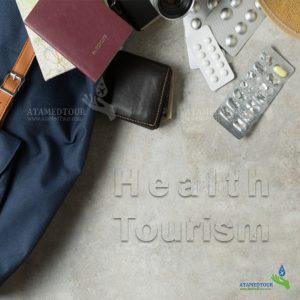 سرمایه گذاری در گردشگری سلامت تهران شرکت آکام آتا