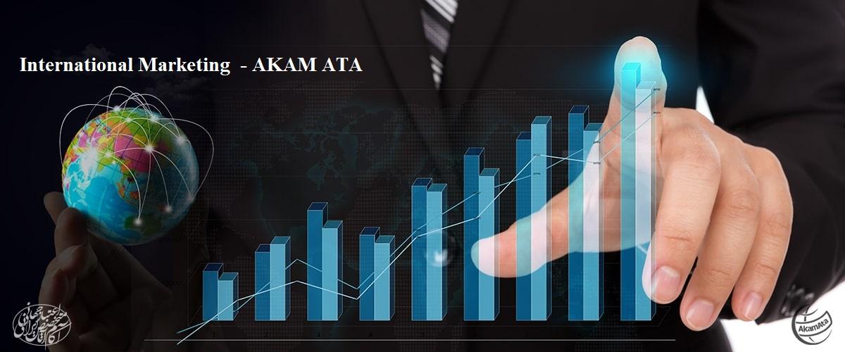 شرکت مشاور بازاریابی مارکتینگ آکام آتاMarketing Consultants AKAM ATA