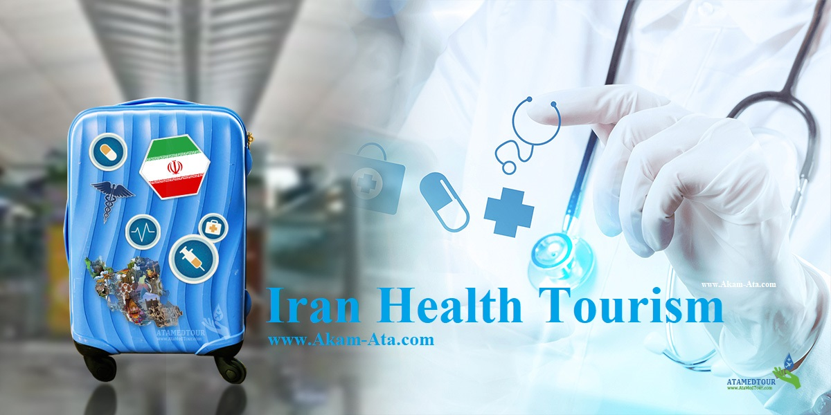 Iran Health Tourism Medical Akam Ata Anzali Free Zone Co. The best investment opportunities in Iran
