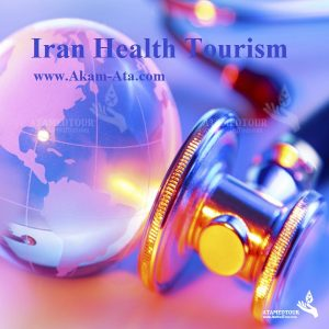 Iran Health Tourism Medical Akam Ata Anzali Free Zone Co The best investment opportunities in Iran.