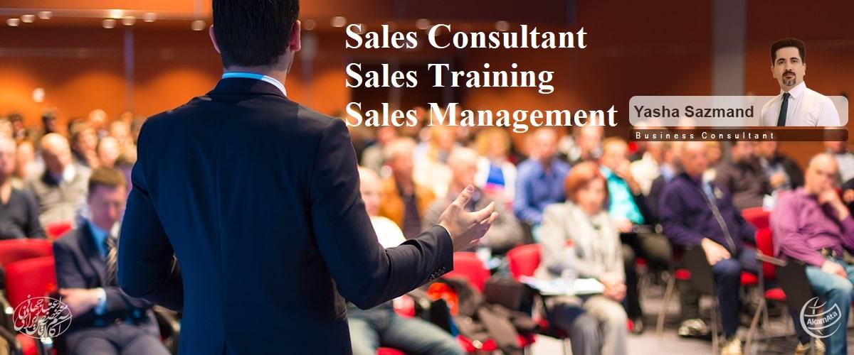Sales Consultant AKAM ATA Iran مشاور فروش و بازاریابی شرکت آکام آتا