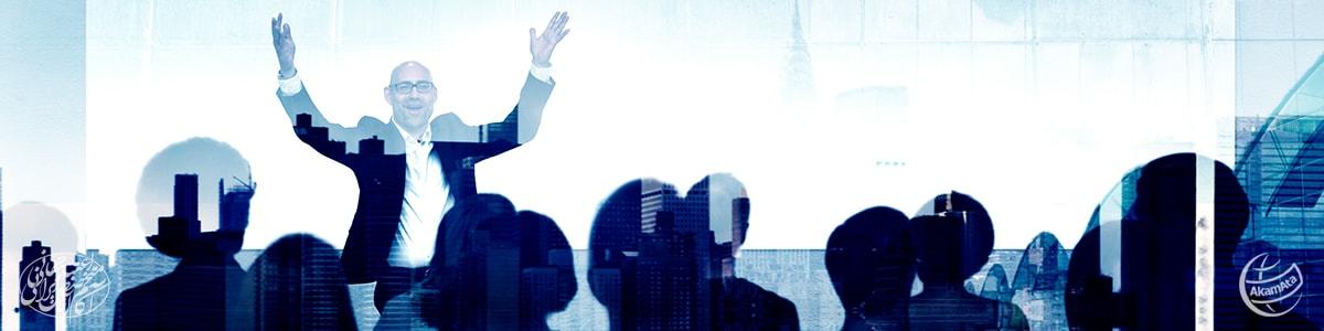 مشاوره مدیریت کسب و کار شرکت مشاور آکام آتا شرکت آکام