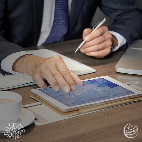 مشاوره مدیریت کسب و کار شرکت مشاور آکام آتا