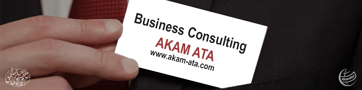 Management Consulting Companies in Iran AKAM ATA