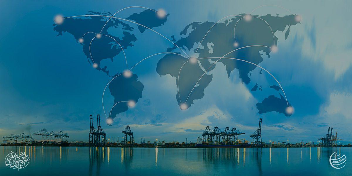 مشاور بازاریابی بین الملل - بازاریابی بین المللی شرکت آکام آتا مشاور مدیریت