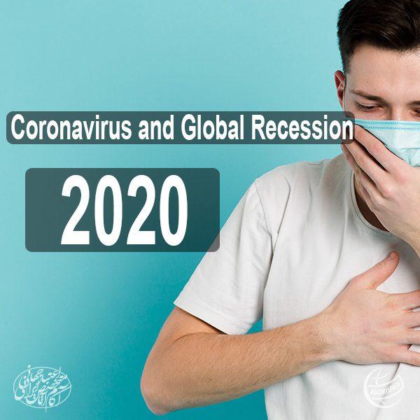 The US Coronavirus Global Recessions Stock Market World Crisis