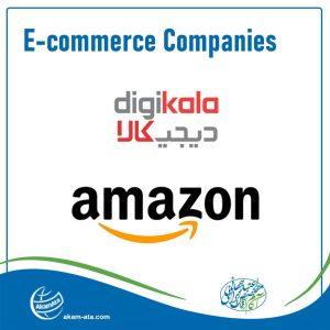 استخدام دیجی کالا و شرکت آمازون در بحران کرونا و کسب و کار ها ۲۰۲۰ ۱۳۹۹