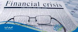 کرونا و بدترین رکود بزرگ اقتصادی جهان بدترین رکود مالی آمریکا ۱۹۲۹ رکود گسترده اقتصادی جهان 2020