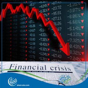 The Great Depression 2020 World Economic Collapse 2020 US Economy