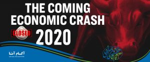 The Great Depression 2020, World Economic Collapse 2020 economic crash