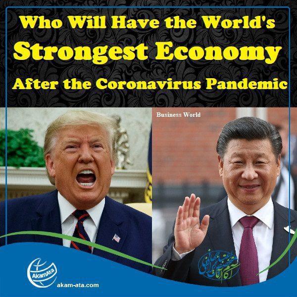 the World Strongest Economy China US Europe India After Coronavirus Pandemic World Economic Collapse 2020 Great Depression 2020 economic collapse