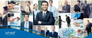 استخدام مشاور کسب و کار مشاور فروش بازاریابی استخدام مشاور سئو و دیجیتال مارکتینگ