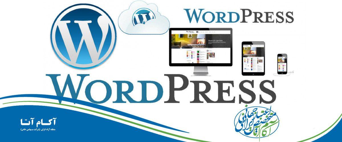 قیمت طراحی سایت با وردپرس جدول قیمت طراحی سایت وردپرس محاسبه آنلاین هزینه تعرفه هزینه راه اندازی