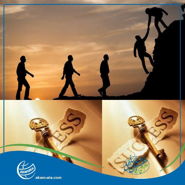 مشاوره بازاریابی و فروش کلید موفقیت کسب و کار شرکت آکام آتا گروه مشاوران و متخصصان