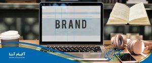 مشاوره برندسازی خلق برند برندینگ مشاور برند شرکت آکام آتا مدیریت برند