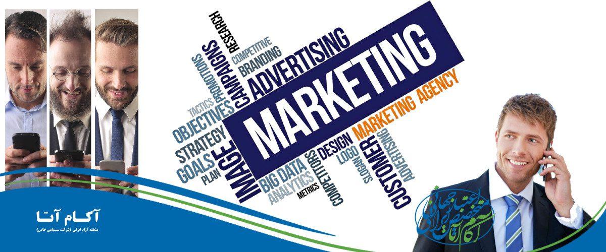 مشاور بازاریابی مشاور فروش شرکت مشاوره کسب و کار مدیریت بازاریابی شرکت آکام آتاlah,v fhchvdhfd