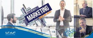 هزینه مشاوره بازاریابی تعرفه مشاوره بازاریابی و فروش تعرفه بازاریابی شرکت آکام آتا مشاور
